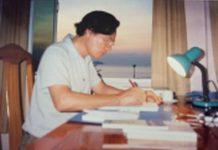 Tố Hoài cặm cụi với trang viết khởi đầu Tiểu thuyết HOÀNG HÔN DÁT ĐỎ